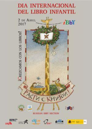 cartel-Dia del libro I y J